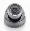 Цветная видеокамера EBD-230