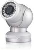Цветная видеокамера EBD-430