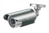 Цветная видеокамера ECZ-380FIR