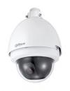 Поворотная IP-видеокамера Dahua SD6583A-HN