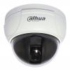 Цветная видеокамера Dahua CA-D480C