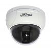 Цветная видеокамера Dahua CA-D170C