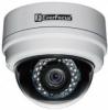 IP-видеокамера EDN-2245