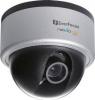 IP-видеокамера EHN-3200