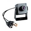 Цветная видеокамера EM-200/P-3S