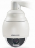 Поворотная видеокамера EPTZ-3600