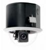 Поворотная видеокамера EPTZ-400