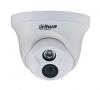 Цветная видеокамера Dahua CA-DW161H