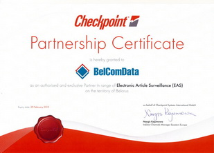 sertificate_checkpoint_2012_small