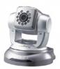 IP-видеокамера ETN-2110