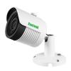 IP-видеокамера IPR25HS500