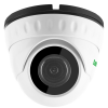 IP-видеокамера IPSL20HS500