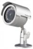 Цветная видеокамера ECZ-330